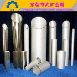 304不锈钢精密管316不锈钢毛细管定制材料进口不锈钢毛细管材料定制来图价格