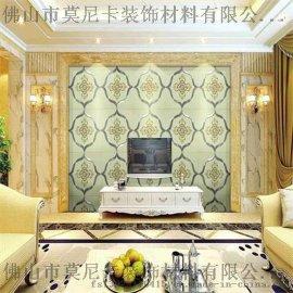 莫尼卡厂家直销SKY-1024欧式电视背景墙