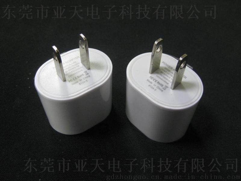 新款5v1a过FCC和CE认证USB适配器  迷你USB电池充电器 电源充电器