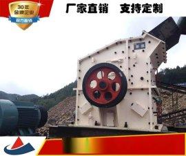 高效细碎机的工作原理和特点是什么?-上海山卓重工