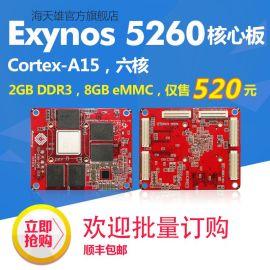 CES-5260核心板