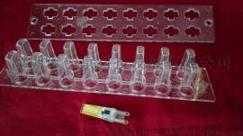G4模具 G9模条 LED灌胶模条(模具)