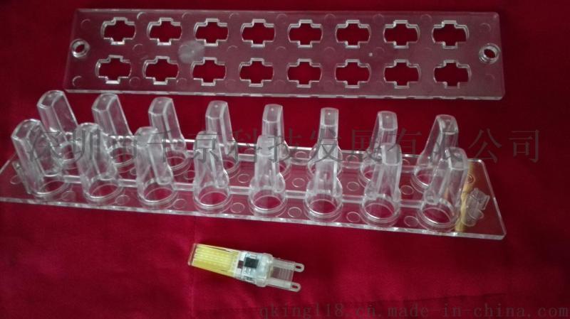 G4模具 G9模條 LED灌膠模條(模具)