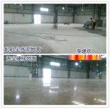 东莞 厂房水泥地面翻砂起尘的处理方法