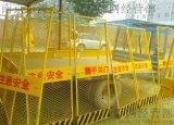 南京廠家生產 電梯防護門 施工電梯樓層安全門 工地人貨電梯門