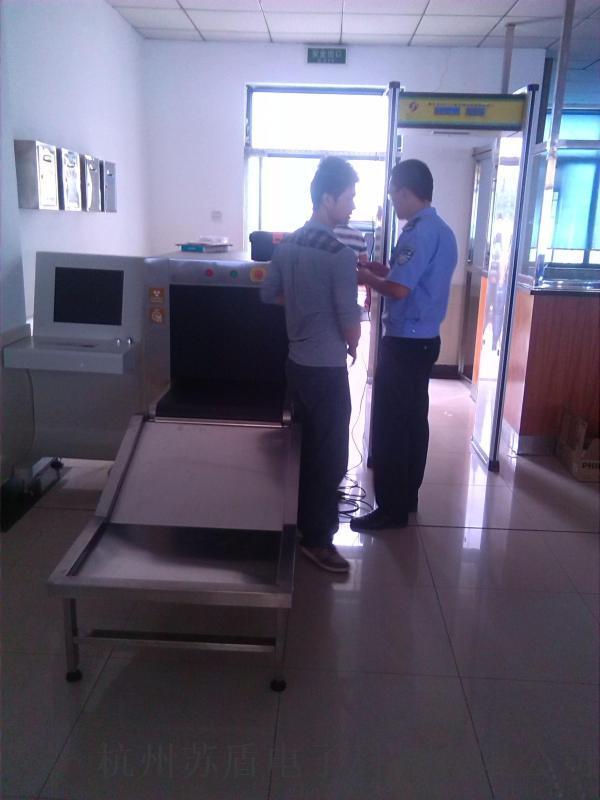 浙江快递邮政管理局指定X光安检机保证质量保证售后