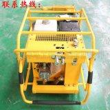 杭州13小型汽油液压动力站 移动式液压镐动力站 液压泵站破碎站