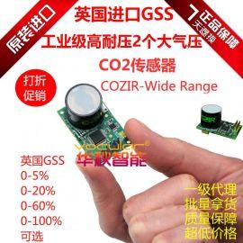 进口GSS/红外二氧化碳/CO2传感器/高耐压低功耗/TTL数字/原厂包邮