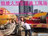 惠州惠东管道疏通公司2228802海水涨潮前保证市政管道畅通