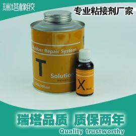 滚筒包胶用冷**化粘接剂T+X
