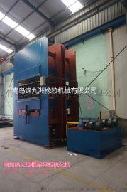 山东青岛4米大型框架平板硫化机,橡胶输送带平板机热压成型机,输送带生产全套线