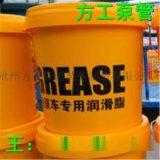 砼泵   基脂15kg00#混凝土输送泵车润滑脂高纯度厂家直销