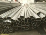 304/201不鏽鋼管方通鋼管材料28*28*1.4mm