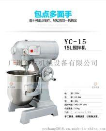 旭众SZM-15旭众搅拌机 鸡蛋打蛋器 和面机 搅拌机全自动