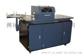 供应 天津 发光字机械手围字机 切不锈钢 广告围字机代理商价格