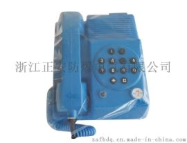 KTH136矿用本安型选号电话机 防尘防水塑胶按键