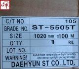 低价处理ST-5505T光学防刮花保护膜