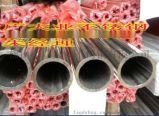 供应304机械结构用不锈钢焊接钢管 江门304不锈钢焊管,