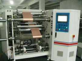 苏州海伟科自动化设备,柔性电路板铜箔精密分条机