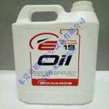 進口愛德華UL19真空泵油抗氧化使用壽命長