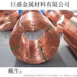 东莞巨盛专业生产红铜铆料线 电池极柱端子用红铜线 质量保证