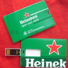 卡片銀行信用卡可定制U盤,高性能快速讀寫U盤