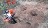 厂家直销小型通用型汽油式植树挖坑机