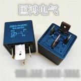 直流继电器/大电流继电器/汽车继电器12V24V 80A4脚