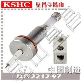 锅炉测量筒液位计DJY2212-97锅炉汽包压入式电极