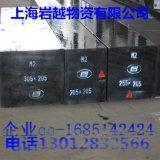 宝钢9Cr2工具钢 9Cr2合金钢 9Cr2板材 9Cr2棒材 冷战模具钢