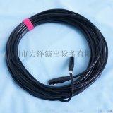 厂家直销舞台灯光信号线10米20米三芯全铜线芯信号线芯灯光信号线
