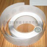 原裝S50高頻柔性銅板紙質不乾膠,RFID電子標籤,原裝M1電子標籤