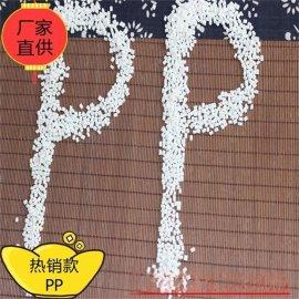 电器外壳白色PP改性料批发乐从黑色PP塑料ABS塑料粒子