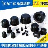 北京透明硅胶塞供应厂家_代工贴牌硅胶o型圈什么价格