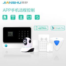 金安科技简舒无线智能wifi报 器,防盗报 家用wifi报 器GS-G90B