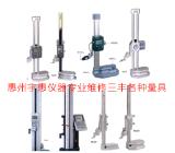 专业维修三丰高度低仪518-341A-21