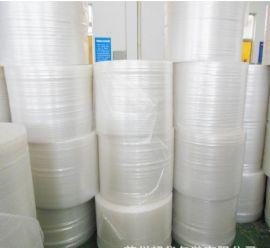 苏州超华原装现货供应抗震减压气泡布