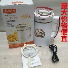 超细研磨豆浆机  无网旋磨豆浆机 双层保温豆浆机  全自动清洗豆浆机