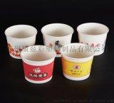 纸碗,一次性纸碗,打包纸碗