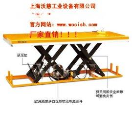 大台面电动升降平台(重型)
