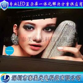 泰美P10室內表貼全彩led顯示屏 大堂專用led電子大螢幕