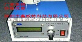 接地系统报 器SL-038A