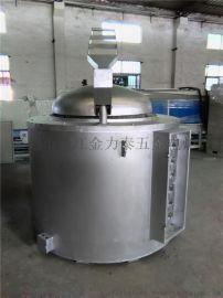 金力泰电阻式坩埚熔化炉