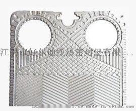 优良品质 冷凝器垫圈JWSP26 NBR橡胶垫