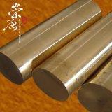 現貨供應 C38000黃銅棒 高精度易切削黃銅 C38000銅棒 性能卓越