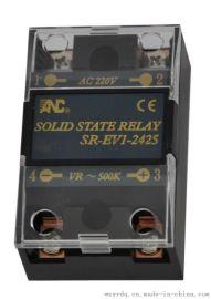 直销 台湾ANC品小型直流固态继电器SRED1 48010额定电流10A