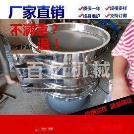 新乡生产不锈钢精细圆形振动筛 糯米粉筛分多层精细旋振筛