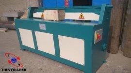 1.2米电动剪板机,1米小型剪板机
