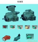 液压配件——高压、大流量柱塞泵