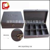 茶品包装盒